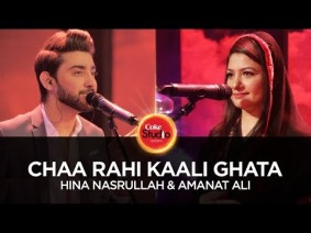 Cha Rahi Kaali Ghata Song Lyrics