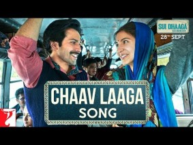 Chaav Laaga Song Lyrics