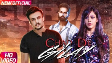 Chad De Gilay Song Lyrics