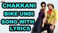 Chakkani Bike Undi Song Lyrics