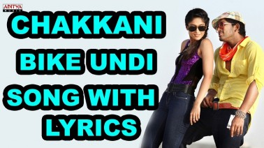 Chakkani Bike Undi Song Lyrics