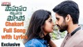 Chakori Song Lyrics