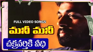 Chakravarthy Ki Veedhi Song Lyrics