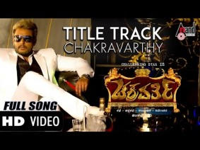 Chakravarthy Title Track Song Lyrics