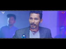 Chakvi Mandeer Song Lyrics