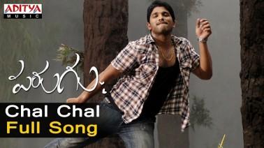 Chal Chal Song Lyrics