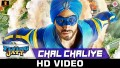 Chal Chaliye Song Lyrics