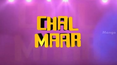 Chal Maar Song Lyrics