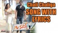 Chali Chaliga Song Lyrics