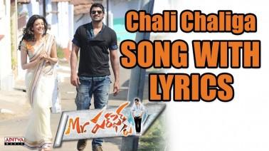 Chali Chaliga Song Lyrics