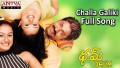 Challa Gaali Song Lyrics