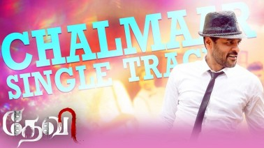Chalmaar Song Lyrics