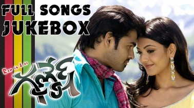 Chalochalore Song Lyrics