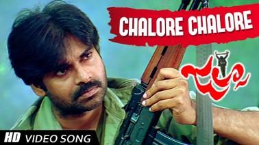 Chalore Chalore Chal ( Telugu ) Song Lyrics