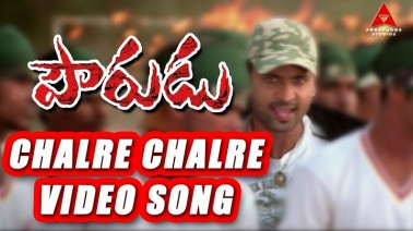 Chalre Chalre Song Lyrics