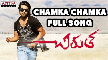 Chamka Chamka Song Lyrics