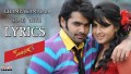 Champakamala Song Lyrics