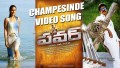Champesindee Song Lyrics