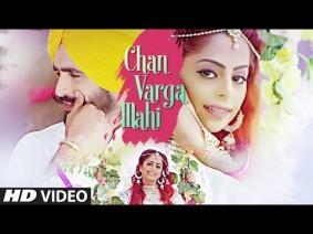 Chan Varga Mahi Song Lyrics