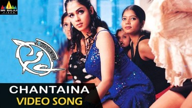 ChanTaina Bujjaina..sai Song Lyrics