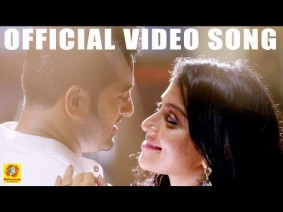 Etho Vazhitharayil Song Lyrics