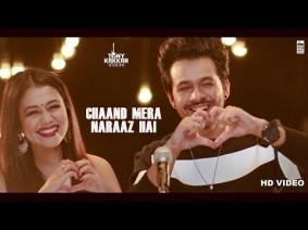 Chand Mera Naraz Hai Song Lyrics