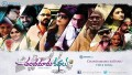 Chandamama Kathalu Song Lyrics