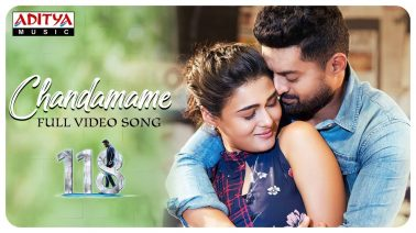 Chandamame Song Lyrics