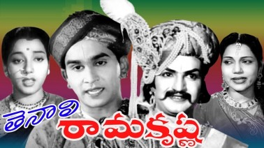 Chandana Charchita Song Lyrics