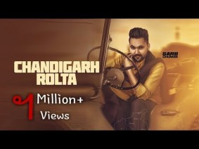 Chandigarh Rolta Song Lyrics