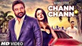 Chann Chann Song Lyrics