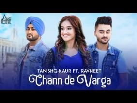 Chann De Varga Song Lyrics