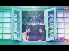 Jinne Saah Song Lyrics