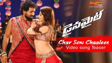 Charsou Chalees Song Lyrics