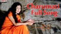 Charumati I Love You Song Lyrics