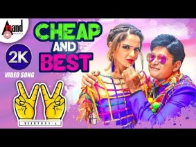 Cheap & Best Song Lyrics
