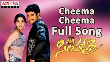 Cheema Cheema Song Lyrics