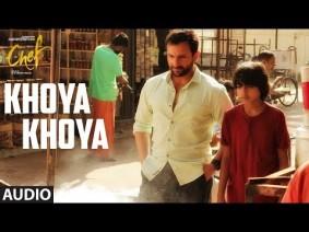 Khoya Khoya Song Lyrics