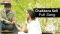 Chekkarakeli Song Lyrics