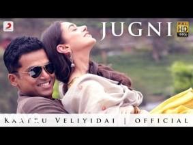 Jugni Song Lyrics