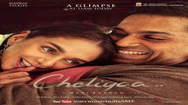 Cheliyaa Lyrics