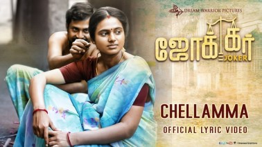Chellamma Song Lyrics