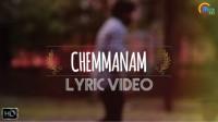 Chemmanam Lyrics