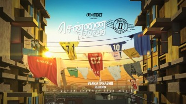 Chennai 600028 II Lyrics