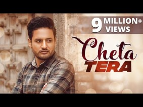 Cheta Tera Song Lyrics