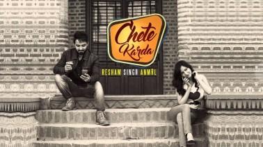 Chete Karde  Song Lyrics
