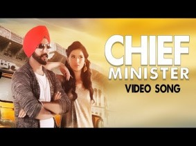 Chief Minister Song Lyrics