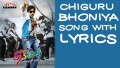 Chiguru Bhoniya Song Lyrics