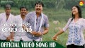Chil Chinchilamai Song Lyrics Song Lyrics