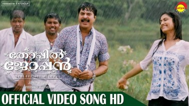 Chil Chinchilamai Song Lyrics